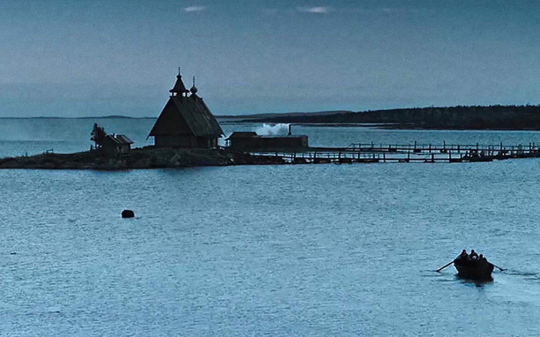 Προβολή της ταινίας «Το Νησί» του Πάβελ Λουνγκίν