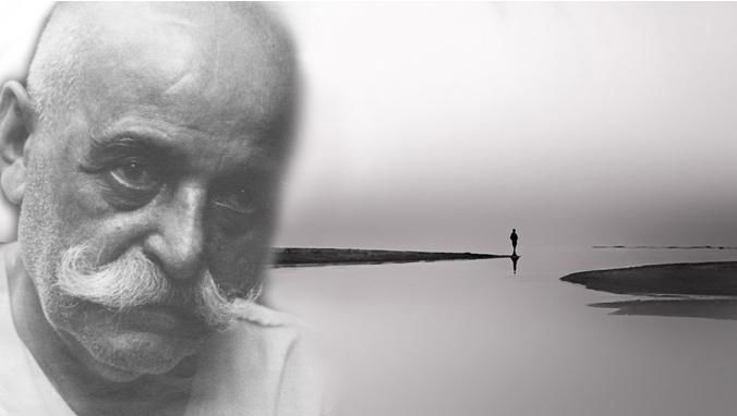 Διαδικτυακά σεμινάρια με θέμα «Η εργασία του Γκουρτζίεφ»